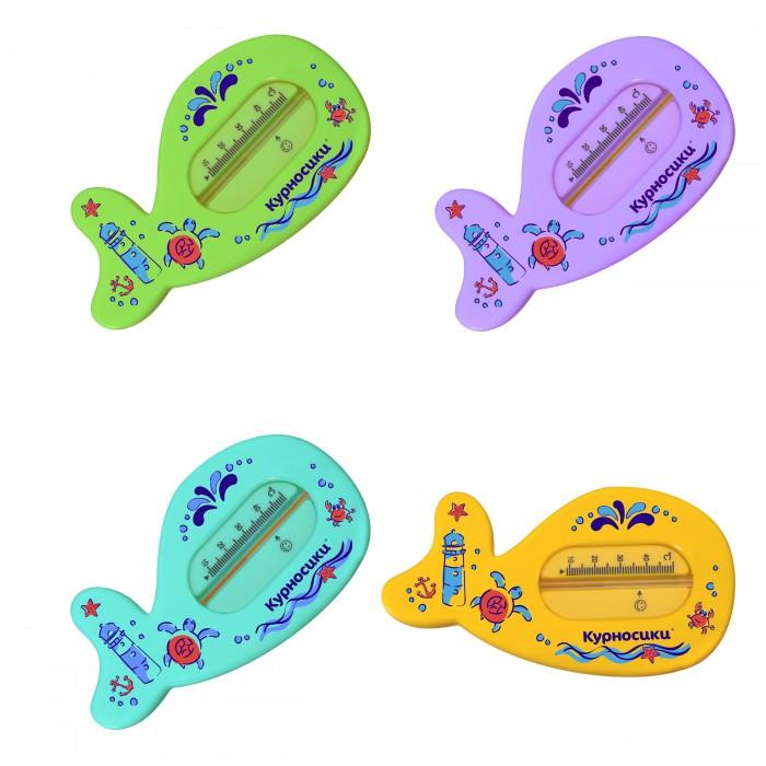 Термометры для воды Курносики Китёнок