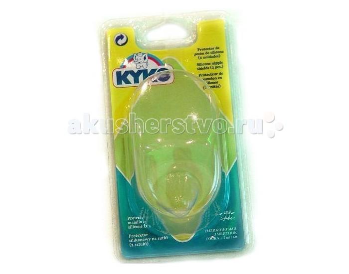 Гигиена для мамы Kyko Накладки на грудь силиконовые 2 шт.