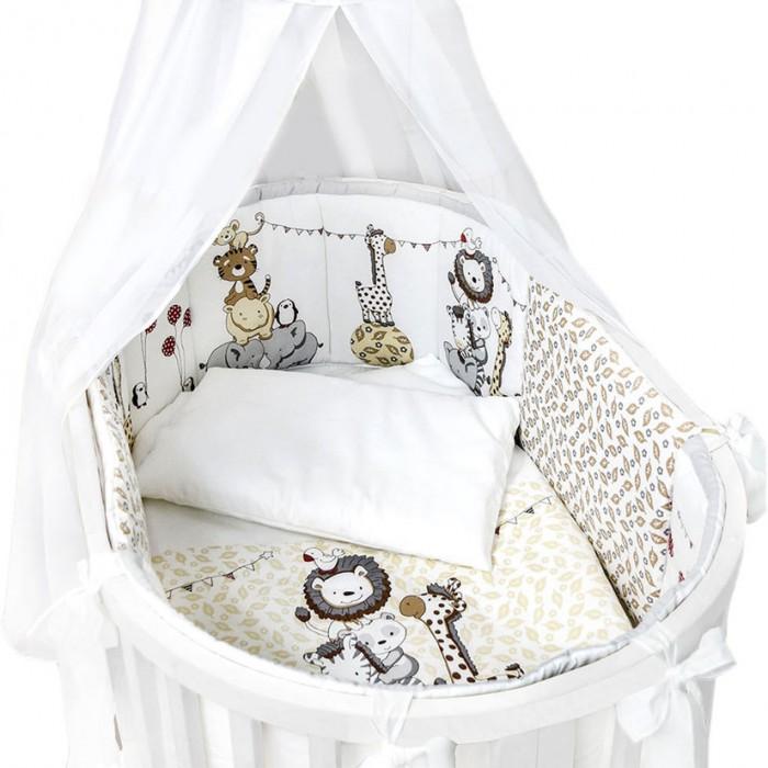 Комплект в кроватку Labeille Вечеринка маленького жирафа овал (8 предметов)