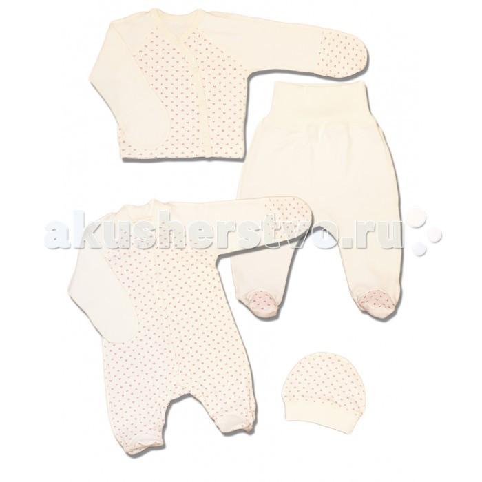 Детская одежда , Комплекты на выписку LalaBaby (4 предмета) арт: 363347 -  Комплекты на выписку