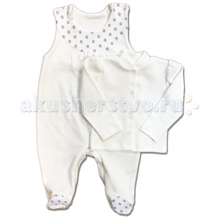 Комплекты детской одежды LalaBaby Комплект Серебристые горошки 2211-071 комплекты детской одежды lalababy комплект 911 054