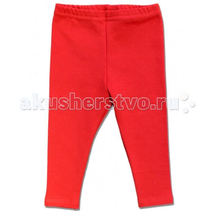 Детская одежда , Брюки, джинсы и штанишки LalaBaby Лосины Праздник арт: 429129 -  Брюки, джинсы и штанишки