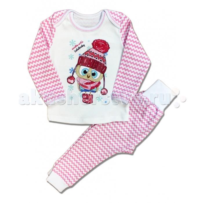 Пижамы и ночные сорочки LalaBaby Пижама 811-058 пижамы sis пижама