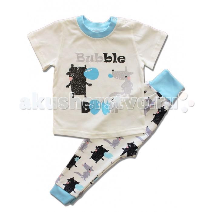 Пижамы и ночные сорочки LalaBaby Пижама (футболка и штанишки) Bubble boom пижамы и ночные сорочки nannette пижама для малышей 26 1785