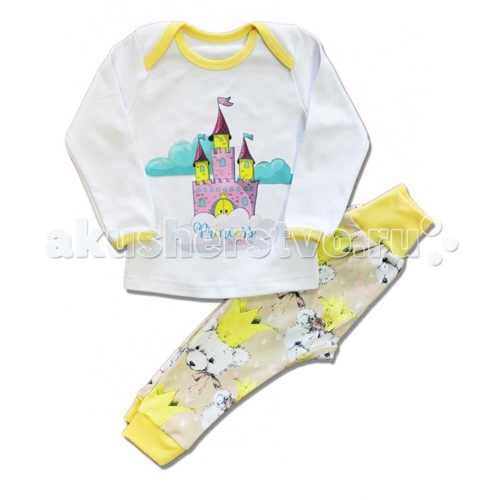 Пижамы и ночные сорочки LalaBaby Пижама Замок ночные сорочки и рубашки