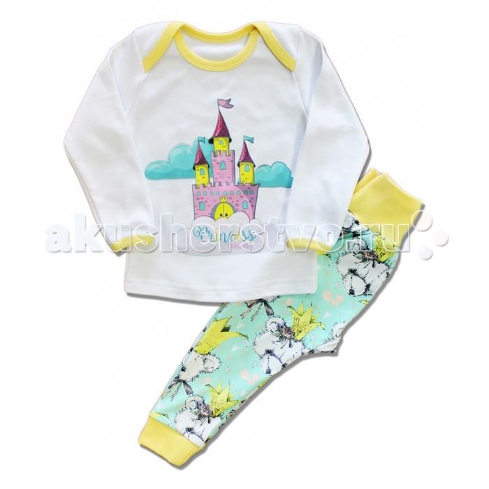 Пижамы и ночные сорочки LalaBaby Пижама Замок пижамы артишок пижама герой