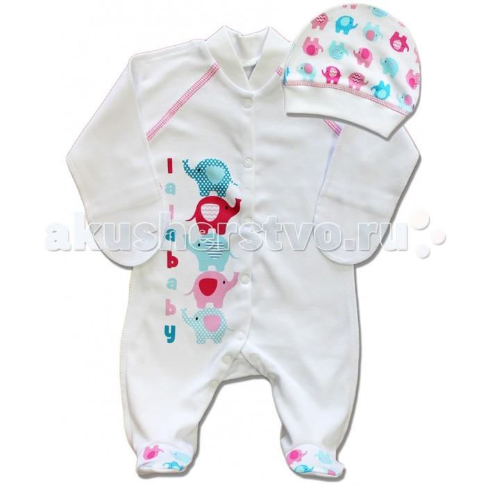 Комплекты детской одежды LalaBaby Комплекты на выписку Слоники 711-033 комплекты детской одежды lalababy комплект 911 054