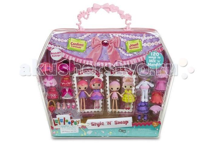 Lalaloopsy Mini Игровой набор с двумя куклами и аксессуарамиMini Игровой набор с двумя куклами и аксессуарамиLalaloopsy Mini Игровой набор с двумя куклами и аксессуарами  Большой набор Mini Lalaloopsy с дополнительными нарядами и аксессуарами в переносной упаковке в виде домика. Теперь нового персонажа Лалалупси можно создать самому!   В комплекте: 2 Lalaloopsy Mini (Принцесса и Русалка) 10 нарядов 4 прически 3 пары обуви 2 аксессуара (более 20 для каждой куколки).  Возраст: от 4 лет<br>