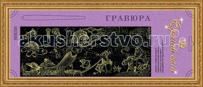 Наборы для творчества Лапландия Гравюра Сделай сам Русалочка панорама наборы для творчества лапландия гравюра сделай сам котята золото а4
