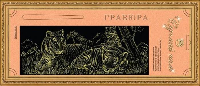 Наборы для творчества Лапландия Гравюра Сделай сам Тигрята панорама наборы для творчества лапландия гравюра сделай сам котята золото а4