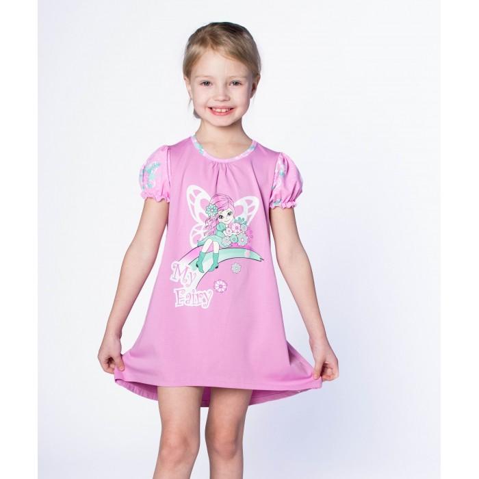 Lapsi Платье для девочки П-1Д19