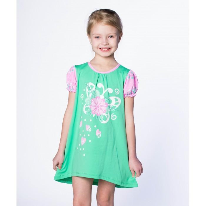 Lapsi Платье для девочки П-2Д19
