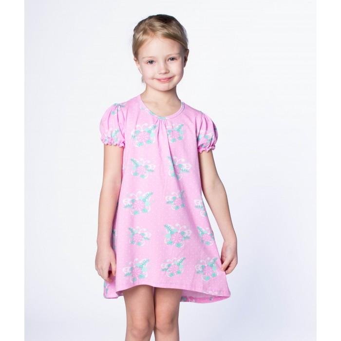 Lapsi Платье для девочки П-3Д19