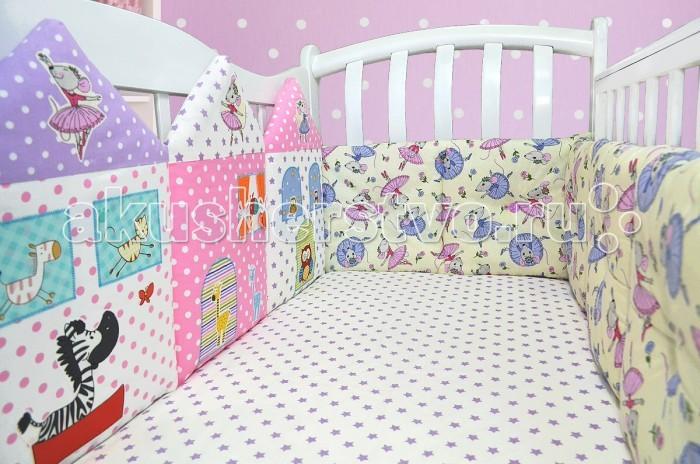 Бортик для кроватки Лапуляндия Бортики-домики для девочки ЛДР050 120х60Бортики-домики для девочки ЛДР050 120х60Лапуляндия Бортики-домики для девочки ЛДР050 120х60 помогут создать уютную и чудесную атмосферу в кроватке новорожденной девочки. Бортики обеспечат Вашему малышу безопасный и комфортный сон.  В комплекте: Один большой борт, состоящий из 4-х домиков.  Два бортика коротких с двойными подушками с пуговицами.  Один большой борт, состоящий из четырех подушек с пуговицами. Домики имеют съемные чехлы. Подушки с пуговицами стираются целиком.  Бортики подходят как для прямоугольной кроватки, так и для овальной.  Размеры: Домики: высота 45 см, толщина 3 см, ширина 120 см. короткие бортики: высота 30 см, толщина 3см, ширина 60 см. большой бортик: высота 30 см, толщина 3см, ширина 120 см.<br>