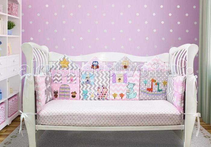 Комплект в кроватку Лапуляндия для девочки 120х60 (8 предметов)для девочки 120х60 (8 предметов)Комплект в кроватку Лапуляндия для девочки 120х60 (8 предметов) создаст уют, чудесную атмосферу и обеспечит безопасность во время сна. Комплект удобен как для прямоугольной кроватки, так и для овальной.  В комплекте: бортики одеяло пододеяльник наволочка простынка на резинке Особенности: один большой борт, состоящий из 4-х домиков  два коротких бортика с двойными подушками с пуговицами один большой борт, состоящий из 4-х подушек с пуговицами Уход: машинная стирка на деликатном режиме при 30°С чехлы домиков снимаются, остальные бортики стираются целиком Размеры: бортик: высота 30 см, толщина 3 см, длина 120 см (1 шт.) и 60 см (2 шт.) бортик из домиков: высота 45 см, толщина 3 см, длина 120 см<br>