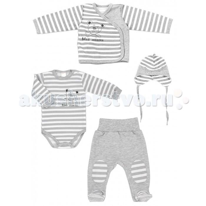 Комплекты детской одежды Лапушка Комплект 4 предмета Мой мишка комплекты детской одежды клякса комплект 4 предмета 55 5529