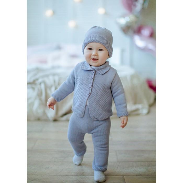 Детская одежда , Комплекты детской одежды Лапушка Комплект (кофточка, штанишки и шапочка) Вязанные изделия арт: 367858 -  Комплекты детской одежды