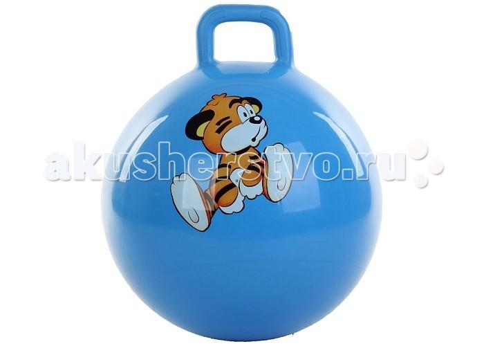 Мячи Larsen Мяч-попрыгун Тигренок 46 см мяч попрыгун larsen тигренок gsj 3 46см