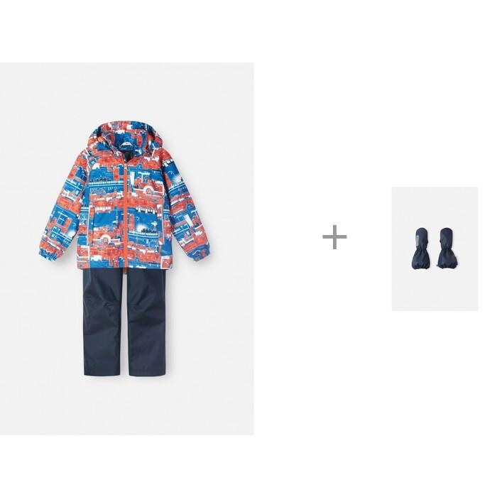Lassie Комплект куртка и брюки 723742-7931 с Варежками из материала Suprafill 727703
