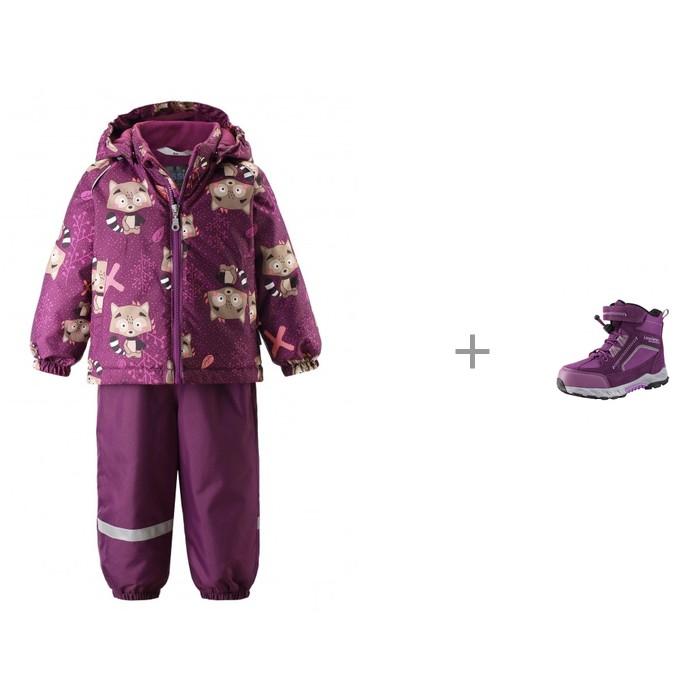 Lassie Комплект зимний 713732 Фуксия и Ботинки зимние 769112 Фиолетовые