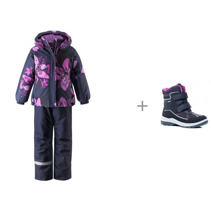 Купить Утеплённые комплекты, Lassie Комплект зимний 723734 и Котофей Ботинки для девочки 454993-42