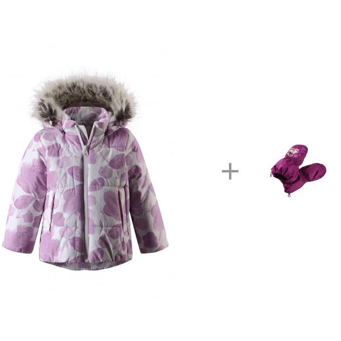 Купить Верхняя одежда, Lassie Куртка зимняя 711743 и Варежки зимние 717717