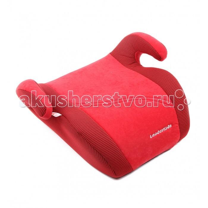 Детские автокресла , Группа 3 (от 22 до 36 кг  бустер) Leader Kids GL000409 арт: 354285 -  Группа 3 (от 22 до 36 кг - бустер)