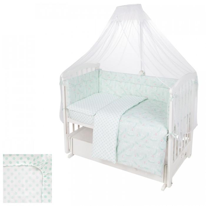 Комплект в кроватку Leader Kids На полянке Newborn (7 предметов) На полянке Newborn (7 предметов)