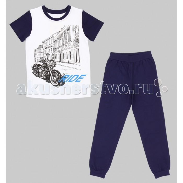Пижамы и ночные сорочки Leader Kids Пижама для мальчика City drive пижама infinity kids для мальчика цвет голубой