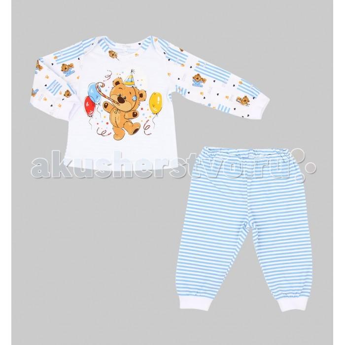 Пижамы и ночные сорочки Leader Kids Пижама для мальчика Мишка косолапый (кофта, брюки) мишка косолапый