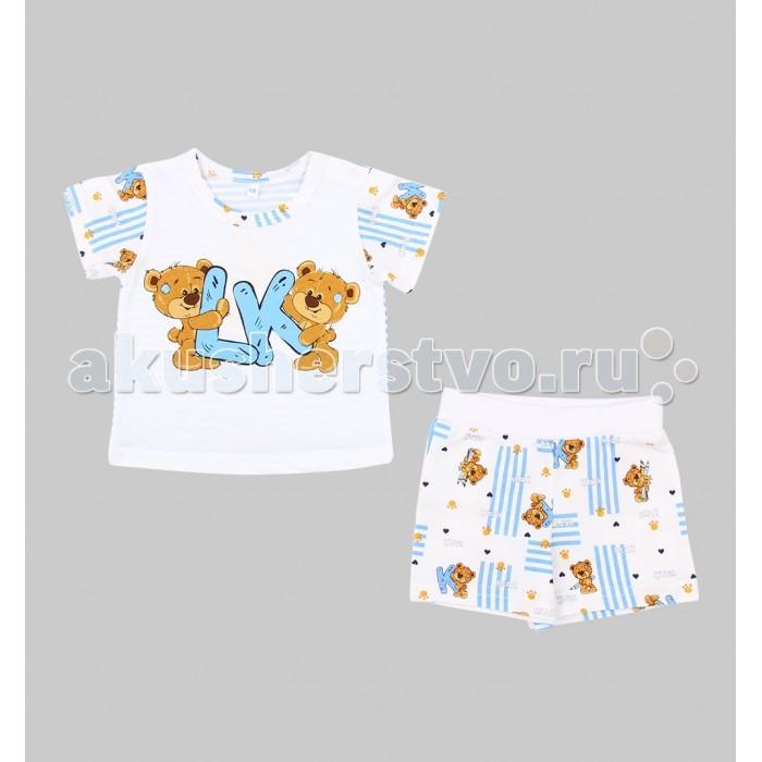 Пижамы и ночные сорочки Leader Kids Пижама для мальчика Мишка косолапый (майка, шорты) ЛКЛ8206085ку42 пижама infinity kids для мальчика цвет голубой