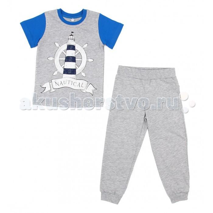 Пижамы и ночные сорочки Leader Kids Пижама для мальчика Sea Travel (футболка, брюки) ЛКЛ8206084 пижама infinity kids для мальчика цвет голубой