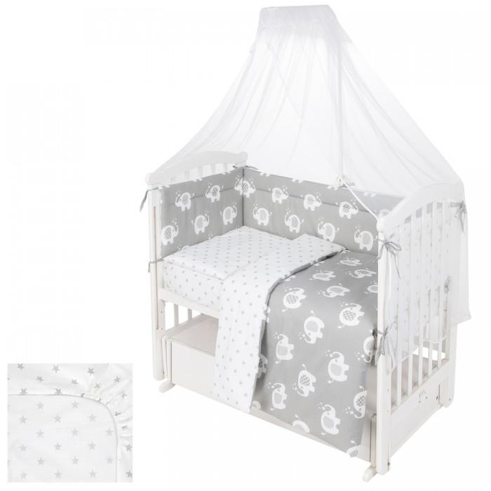Комплект в кроватку Leader Kids Слоник Newborn (7 предметов) Слоник Newborn (7 предметов)