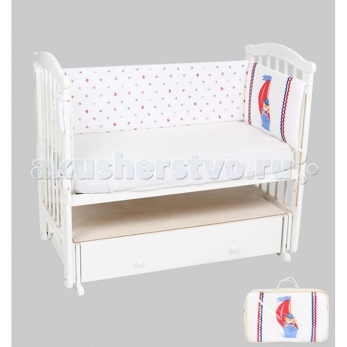 Постельные принадлежности , Бортики в кроватку Leader Kids Алые паруса арт: 338040 -  Бортики в кроватку