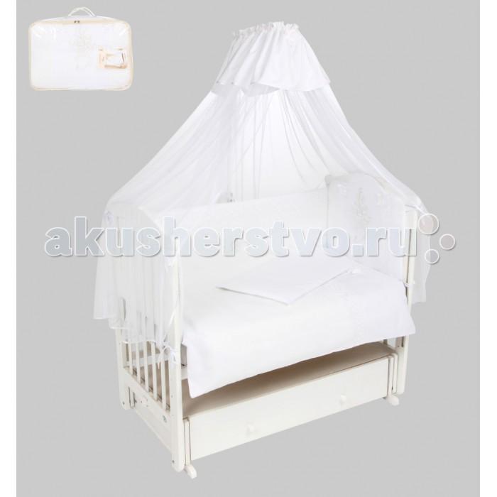Постельные принадлежности , Комплекты в кроватку Leader Kids Амели (7 предметов) арт: 236023 -  Комплекты в кроватку