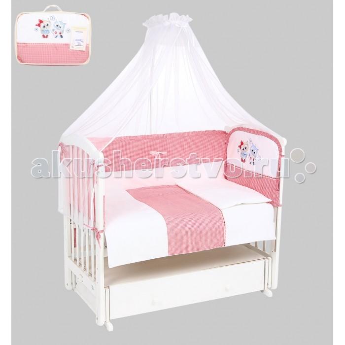 Комплекты в кроватку Leader Kids Друзья Совята (7 предметов) балдахин на детскую кроватку купить в пензе