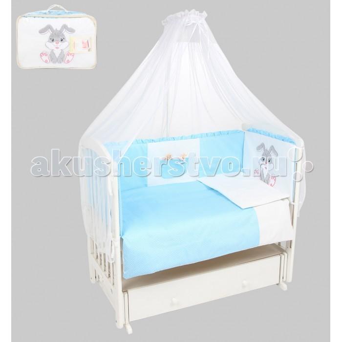 Комплект в кроватку Leader Kids Малыш зайка (7 предметов)Малыш зайка (7 предметов)Комплект в кроватку 7-ми предм. Малыш зайка  Качественное правильно подобранное постельное белье - это залог крепкого сна ребенка и его хорошего самочувствия. Но постельное белье может при этом быть еще и красивым!  Этот набор выполнен из высококачественного гипоаллергенного материала - хлопка. Он приятен на ощупь, позволяет коже дышать, безопасен для детей.   В этот комплект входят семь предметов для удобного сна и декорирования кроватки (бампер, одеяло, подушка, балдахин, наволочка, пододеяльник, простыня на резинке).   Размер их - стандартный, всё удобно заправляется. Изделие имеет приятную расцветку, декорировано симпатичным принтом. Подойдет к интерьеру различной расцветки.  Характеристики: материал: хлопок 100%; комплектация: 7 предметов; бампер: 360x40 см; одеяло: 90х120 см; подушка: 40х60 см; балдахин: 420х165 см - вуаль; наволочка: 40x60 см; пододеяльник: 90x120 см; простыня на резинке: 90x150 см;<br>