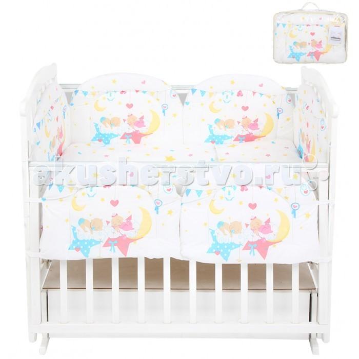 Комплект в кроватку Leader Kids Малыши (9 предметов)Малыши (9 предметов)Комплект в кроватку Leader Kids Малыши (9 предметов) обеспечит максимальный комфорт Вашему малышу во время сна.   Комплект выполнен из гипоаллергенных, экологически чистых материалов. Обивка - из натурального хлопка, а наполнитель - из холкона.   В комплект входят 9 предметов: шесть раздельных бортиков размер 60 х 40 см  пододеяльник размер 140 х 110 см  простынки на резинке 160 х 100 см наволочки размер 60 х 40 см.<br>