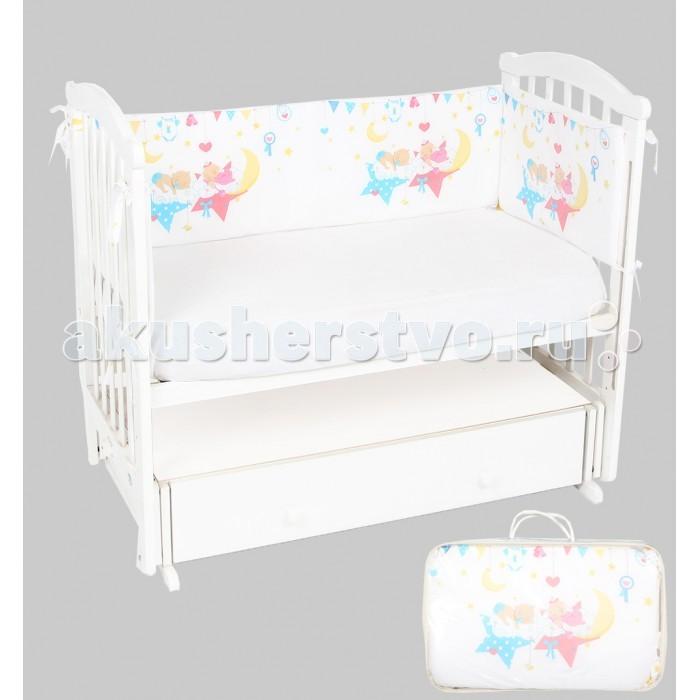 Постельные принадлежности , Бортики в кроватку Leader Kids Малыши арт: 337975 -  Бортики в кроватку