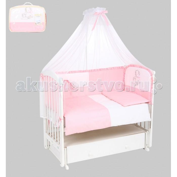 Комплекты в кроватку Leader Kids Мишка Пуппи (7 предметов) балдахин на детскую кроватку купить в пензе
