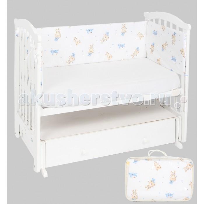 Постельные принадлежности , Бортики в кроватку Leader Kids Мишка с собачкой арт: 337880 -  Бортики в кроватку