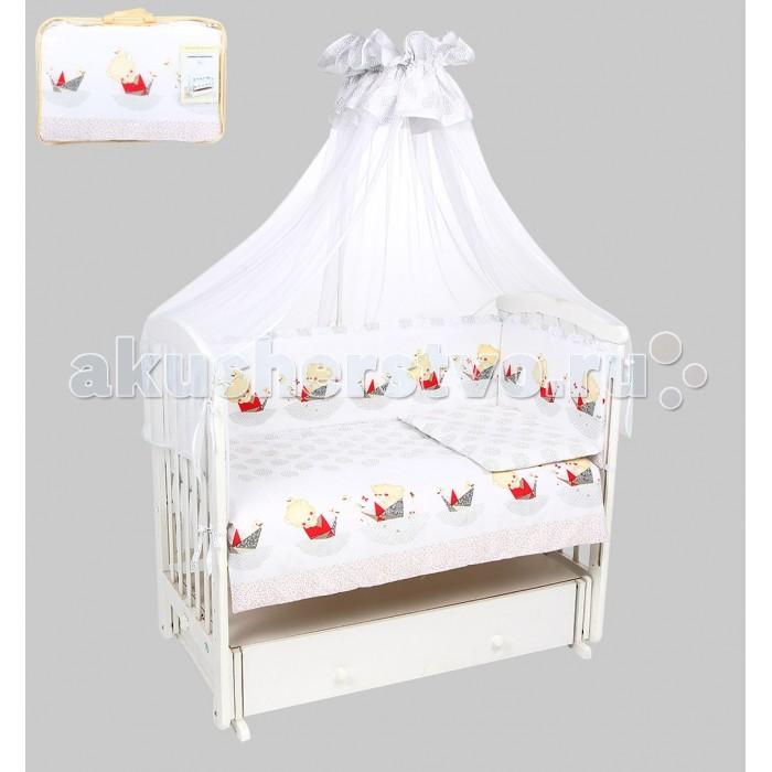 Комплекты в кроватку Leader Kids Мишка в кораблике (7 предметов) leader kids заяц с сердцем 7 предметов