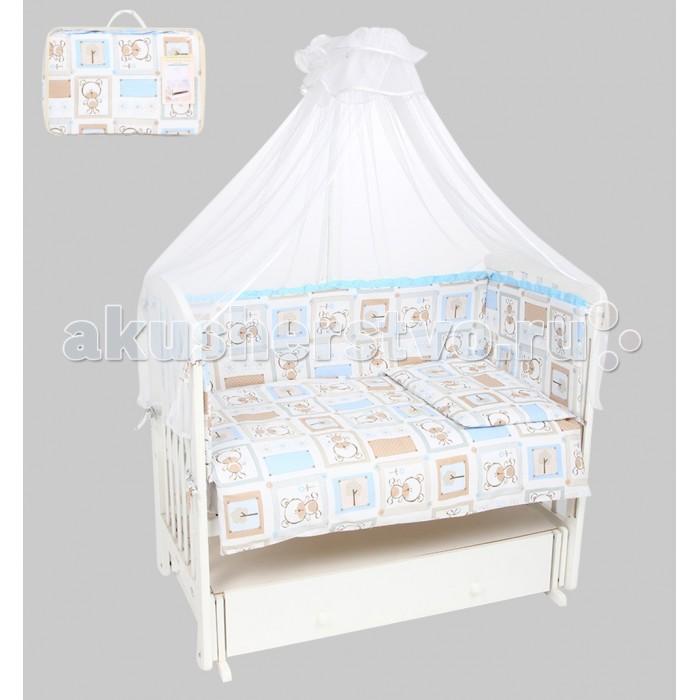 Комплект в кроватку Leader Kids Мишки в квадратах (7 предметов)Мишки в квадратах (7 предметов)Leader Kids Комплект в кроватку Мишки в квадратах (7 предметов) подобранное постельное белье - это залог крепкого сна ребенка и его хорошего самочувствия.   Но постельное белье может при этом быть еще и красивым!  Этот набор выполнен из высококачественного гипоаллергенного материала - хлопка. Он приятен на ощупь, позволяет коже дышать, безопасен для детей.   В этот комплект входят семь предметов для удобного сна и декорирования кроватки (бампер, одеяло, подушка, балдахин, наволочка, пододеяльник, простыня на резинке).   Размер их - стандартный, всё удобно заправляется. Изделие имеет приятную расцветку, декорировано симпатичным принтом. Подойдет к интерьеру различной расцветки.  В комплекте: материал: хлопок 100% бампер: 360 x 40 см одеяло: 90 х 120 см подушка: 40 х 60 см балдахин: 420 х 165 см - вуаль наволочка: 40 x 60 см пододеяльник: 90 x 120 см простыня на резинке: 90 x 150 см<br>