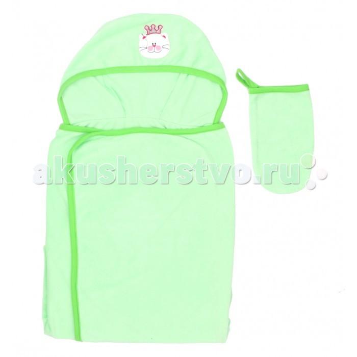 Полотенца Leader Kids Набор банный мочалка для купания детей sailing bb0011e