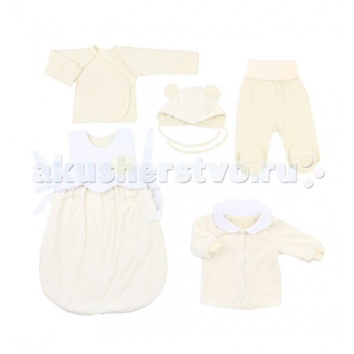Комплекты детской одежды Leader Kids Набор одежды подарочный (5 предметов) набор доктора leader kids lk018b