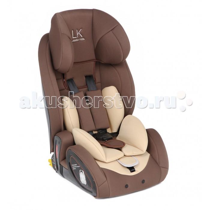 Детские автокресла , Группа 1-2-3 (от 9 до 36 кг) Leader Kids Verona Isofix арт: 305013 -  Группа 1-2-3 (от 9 до 36 кг)