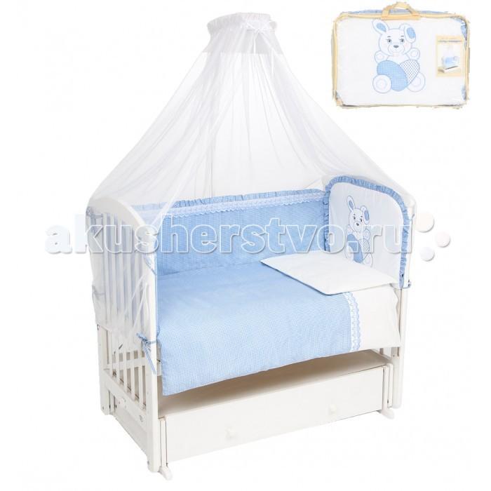 Комплект в кроватку Leader Kids Заяц с сердцем (7 предметов)