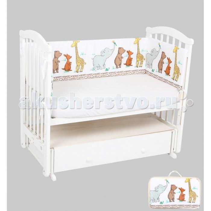 Постельные принадлежности , Бортики в кроватку Leader Kids Зоопарк арт: 338325 -  Бортики в кроватку