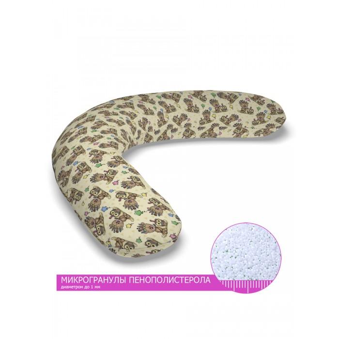 LeJoy Многофункциональная подушка для беременных Relax Мишки индейцы
