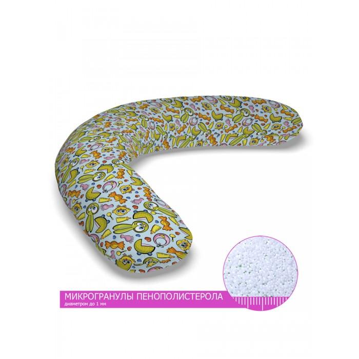 LeJoy Многофункциональная подушка для беременных Relax Зайчики